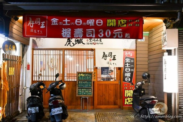 每周只開3天!嘉義深夜食堂 青甘握壽司、極黑牛一口吃掉超銷魂