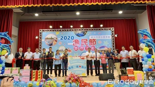 淡水區漁會歡慶漁民節 表揚優秀漁民長年奉獻辛勞 | ETtoday地方新