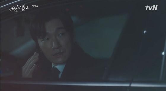 ▲《秘密森林2》開播創史上收視第二高!首集就有2人死了。(圖/翻攝自tvN)