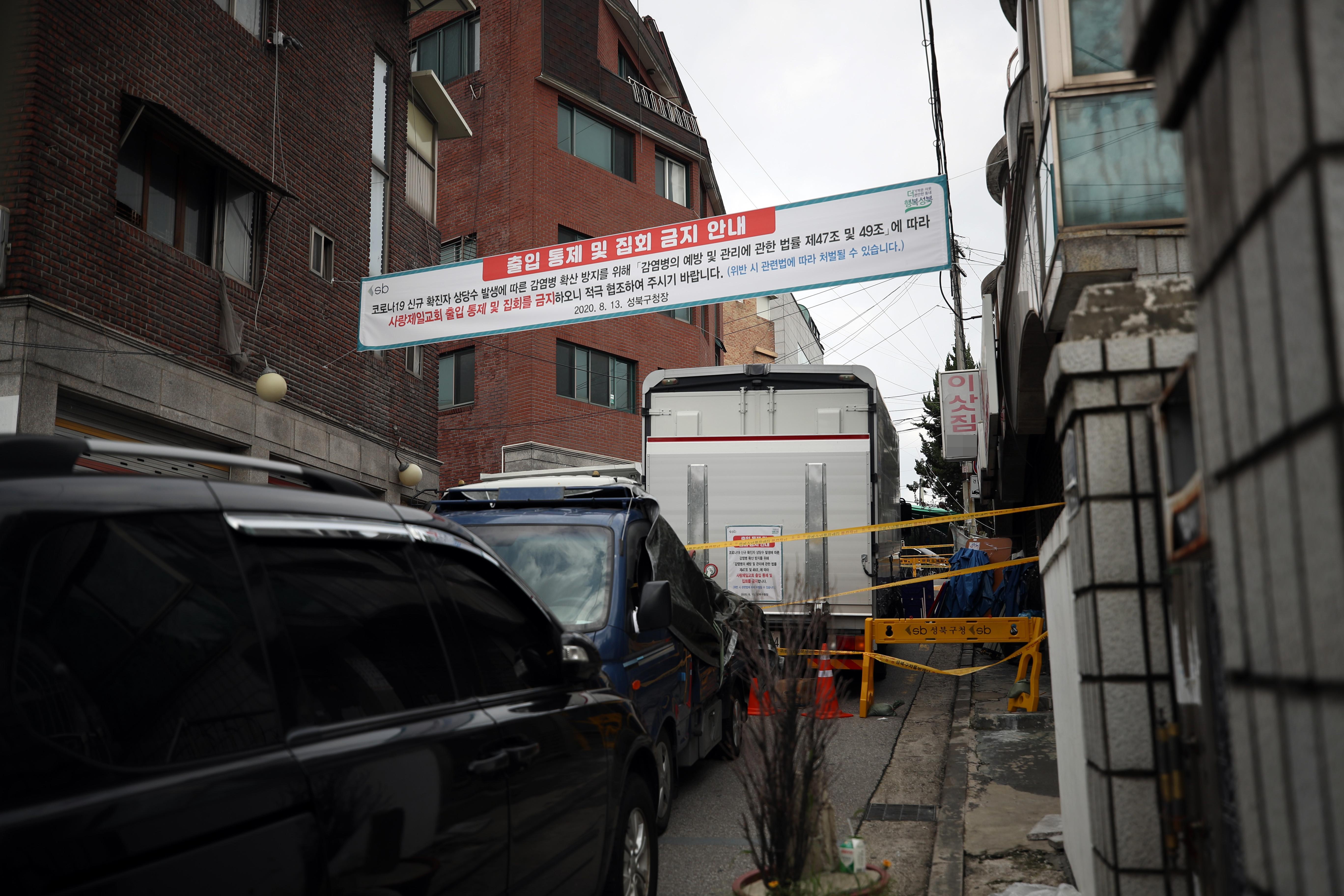 ▲▼首爾城北區「愛第一教會」被爆,先前多次違反防疫守則舉行禮拜。(圖/達志影像)