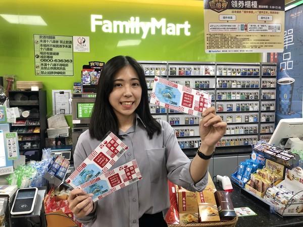 ▲▼全家便利商店加碼推出「聰明消費卡」。(圖/全家提供)