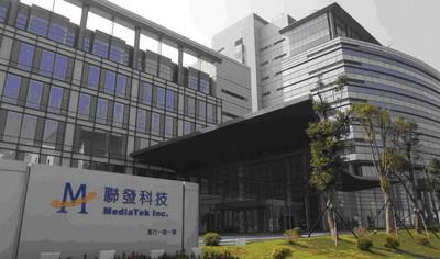 中國紫光為什麼點名要併聯發科?