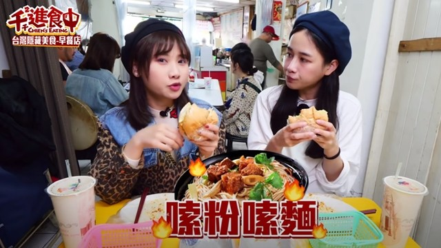 ▲▼中國大胃王密子君曾與台灣Youtuber千千合作,拍攝影片。(圖/翻攝自YouTube/千千進食中)