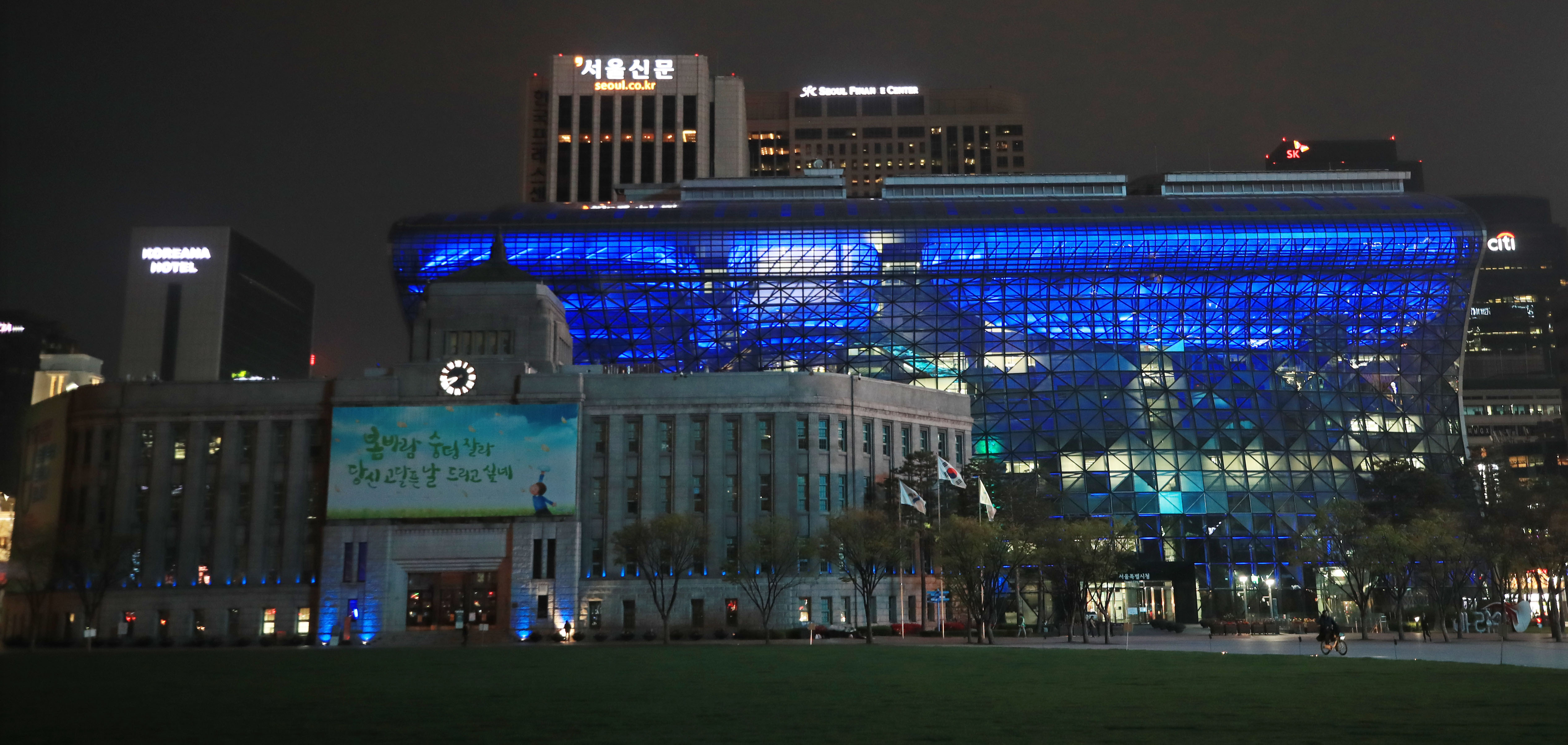 ▲▼首爾市府19日驚傳1名公務人員確診。(圖/達志影像)