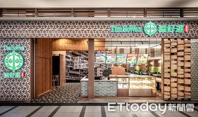 米其林餐廳員工為太魯閣捐一日薪 和億、環球購物、饗賓集團捐善款