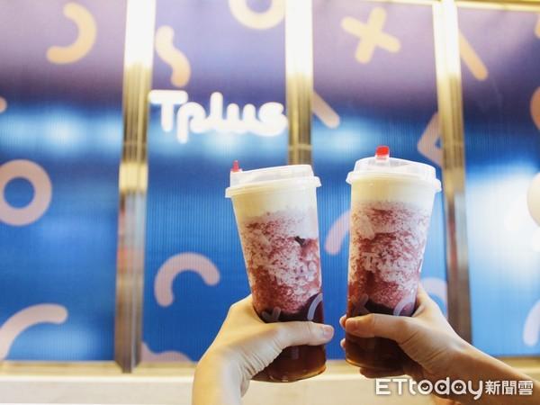 滿滿芝士奶蓋、茉莉茶凍!Tplus「夢幻紫冰沙」新報到 還吸得到新鮮果肉
