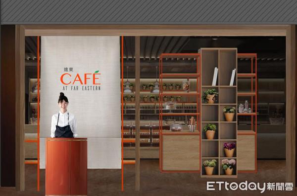 遠東Café自助餐廳8/24啟動改裝工程 11月重新開幕