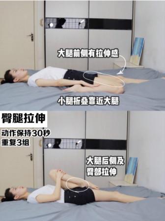 ▲▼擊退肌肉腿!6步驟瘦出細直漫畫腿。(圖/翻攝IG、小紅書)