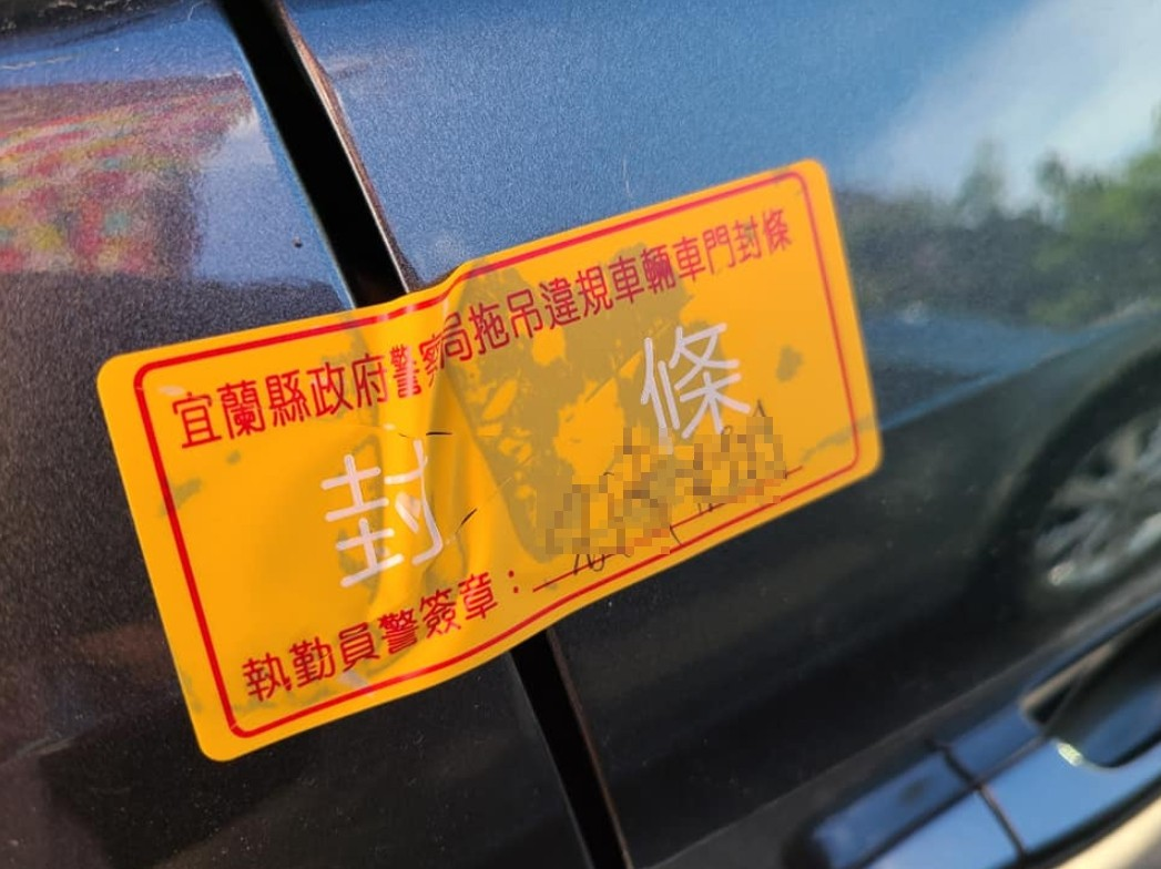 ▲▼車子停黃線5分鐘被拖吊。(圖/翻攝自爆怨公社)