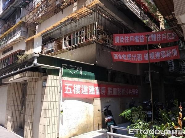 ▲▼新店巷弄內老公寓掛布條抗議頂樓隔間套房。(圖/記者黃靖惠攝)