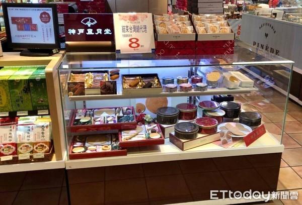 只到8/31!「神戶風月堂」宣布撤櫃 超夯法蘭酥台灣買不到了