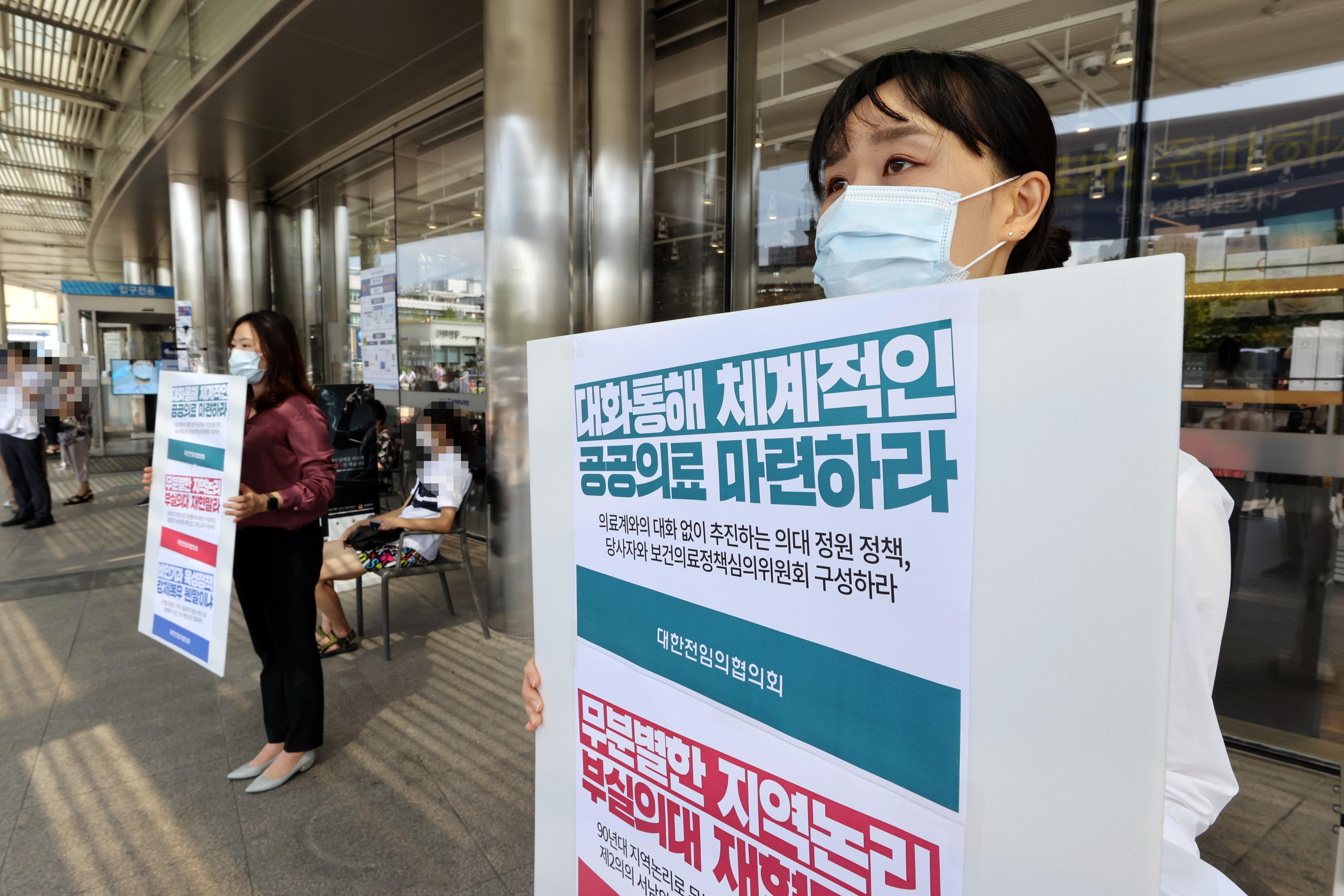 ▲▼南韓醫界發起罷工,急診室、加護病房出現人力空窗。(圖/達志影像)