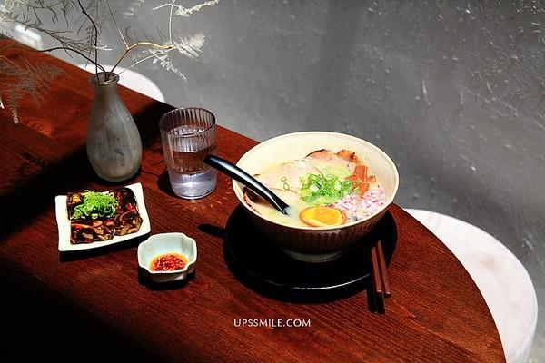 台灣製麵傳承!三峽最美老屋麵店 「豚骨拉麵」湯濃有3塊大叉燒 | ETt