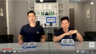 影/高顏值CEO登上「非誠勿擾」實境秀 拍YouTube化身「玻璃兄弟」網紅