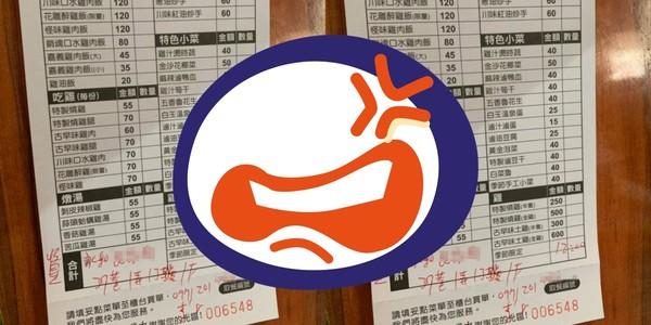 「李先生」又惡鬧永和餐廳 10便當送達無此人!業者怒揭3手法:別再受騙