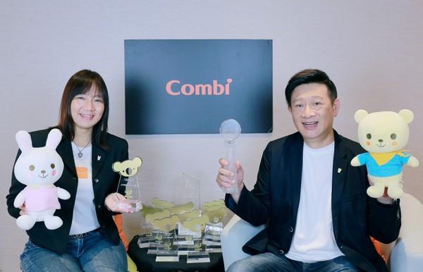 ▲▼ 最強旗艦育兒神器!日本COMBI推出多樣媽媽課程一次滿足。(圖/COMBI提供)