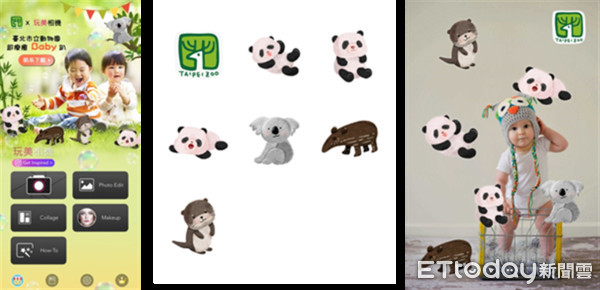玩美移動攜手台北市立動物園 跨界聯名新生寶寶貼圖 | ETtoday3C