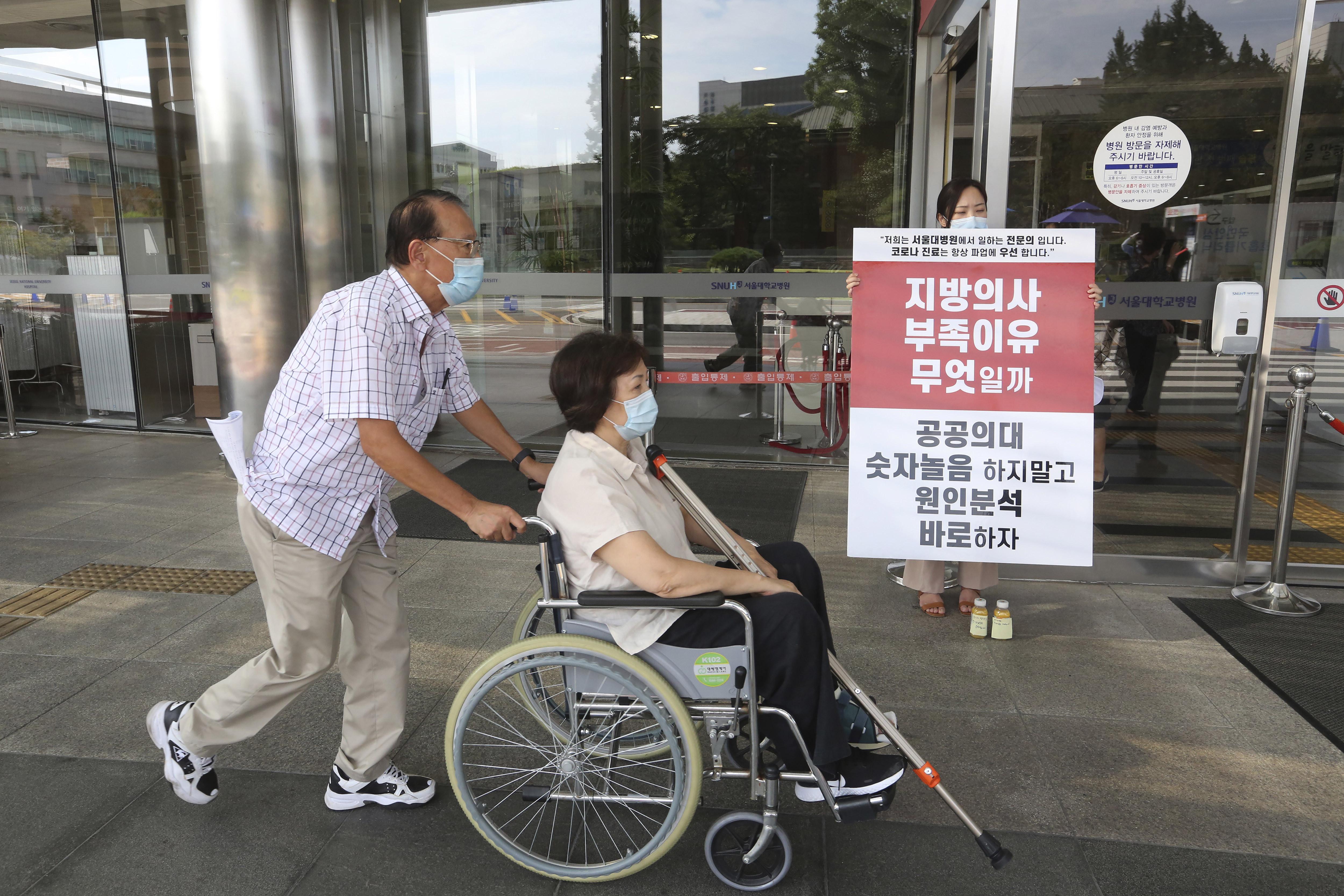 ▲▼南韓實習醫師發起大罷工,使醫院無法接收急診患者。(圖/達志影像/美聯社)