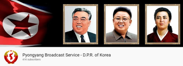 ▲▼北韓疑似透過平壤廣播電台的Youtube頻道,向情報員傳遞暗號。(圖/翻攝自Youtube)