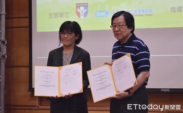 台灣NGO首獲AFC夢想亞洲公益指定項目 和中華足協簽訂備忘錄 | ET
