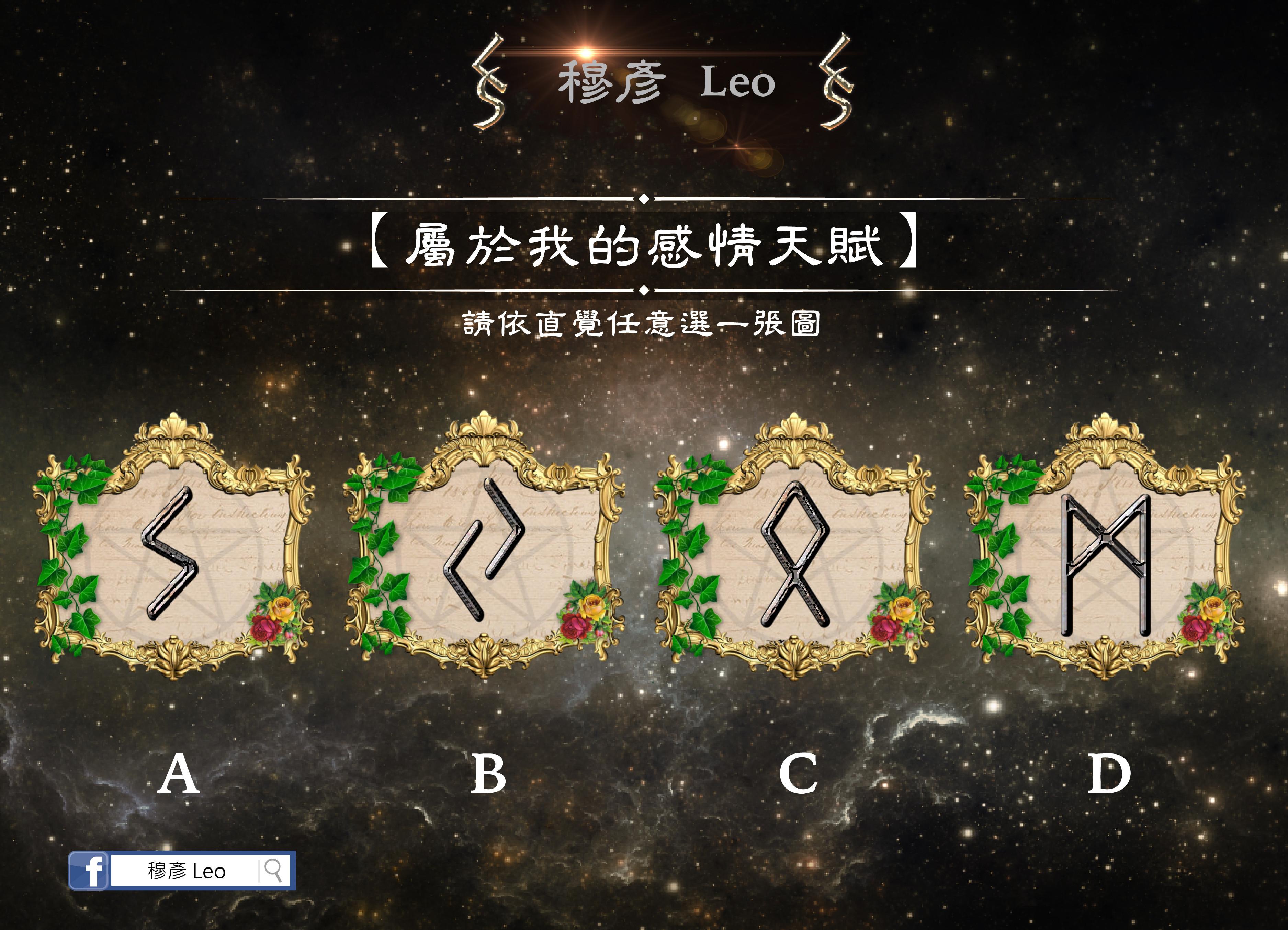 ▲▼大檸檬用圖(圖/盧恩符文/作者穆彥提供)