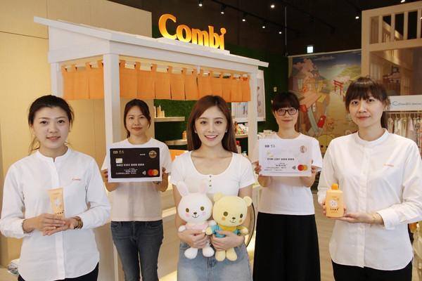 新連鎖,樂天女孩,Combi(圖/日本COMBI提供)