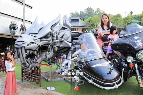 超逼真巨大鋼鐵龍!新竹夢幻咖啡廳 限量復古重機讓車迷拍到手軟 | ETt