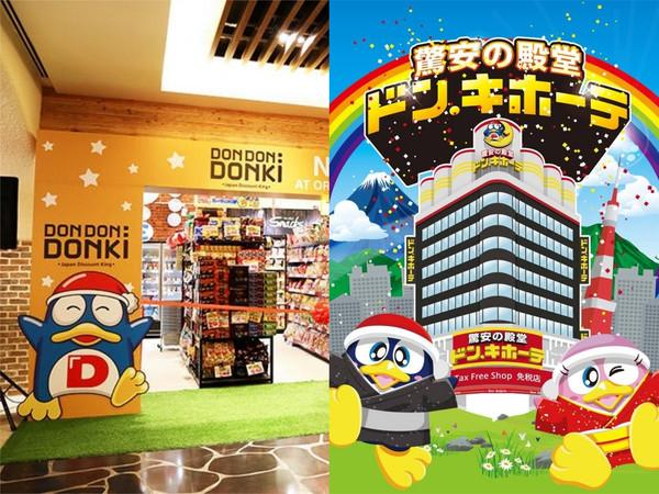 日本「唐吉訶德」正式登台落腳西門町!不必出國也能買爆   ET Fash