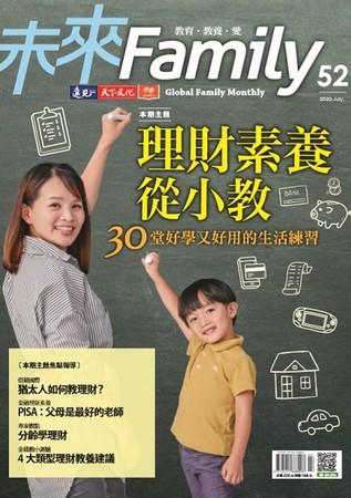 未來Family/義大利:擔心凸顯社經差異,不許家長為孩子備便當 | E