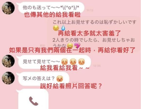Line 愛之助 「性感女神」藤原紀香愛相隨來台! 放閃老公幫催票