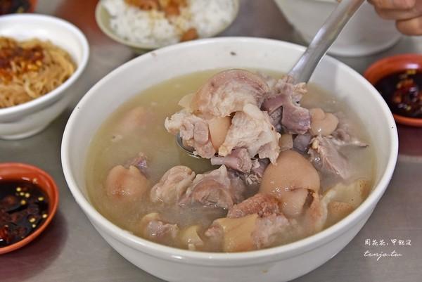 在地人也愛吃!基隆銷魂豬腳湯 肉Q軟、乳白湯頭濃郁鮮美   ETtoda