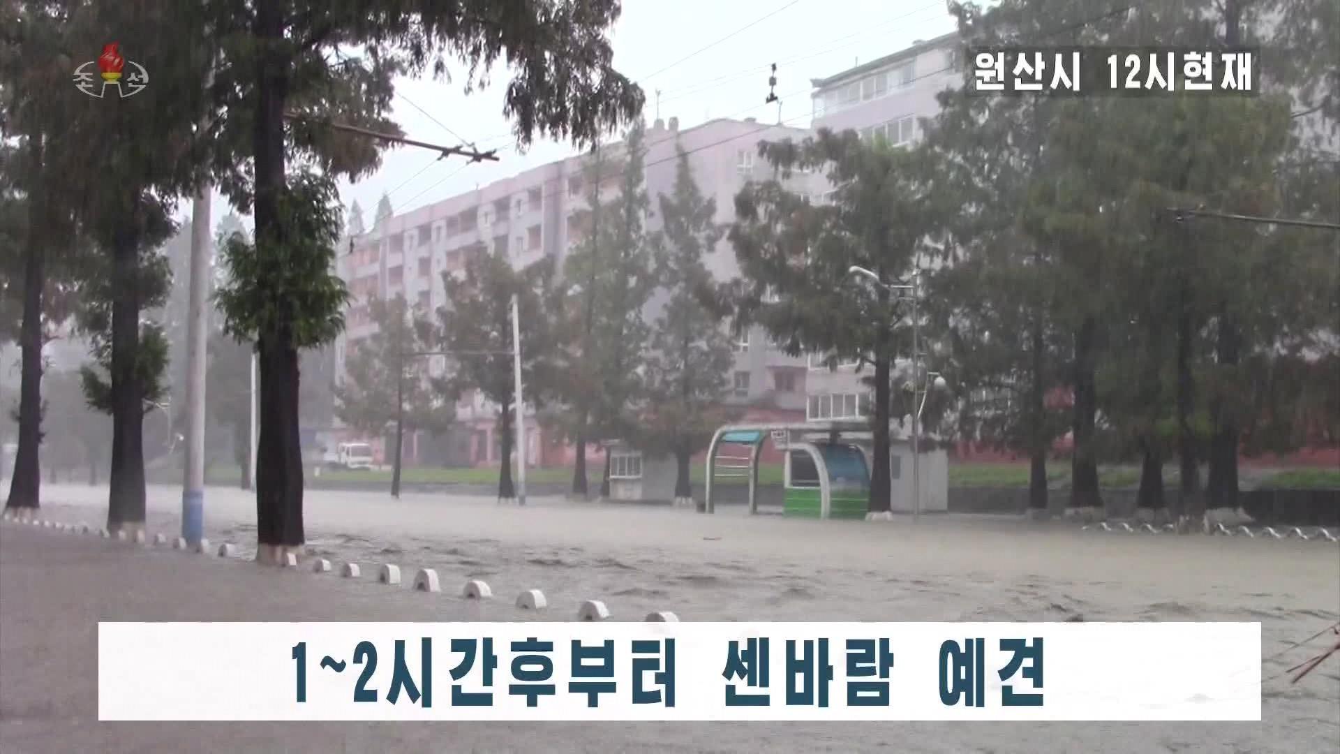▲▼強颱海神侵襲,造成北韓元山市淹水。(圖/達志影像)