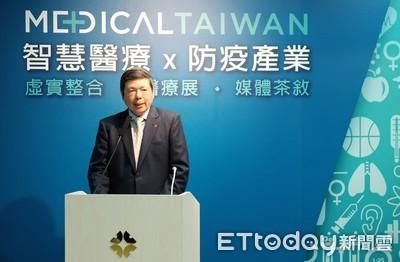 台灣國際醫療展10月虛實整合登場 線上共200家業者參與