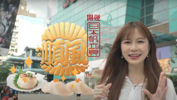 中秋節必吃!日本開運「帆立貝」料理超簡單 順風滿帆一整年 | ETtod