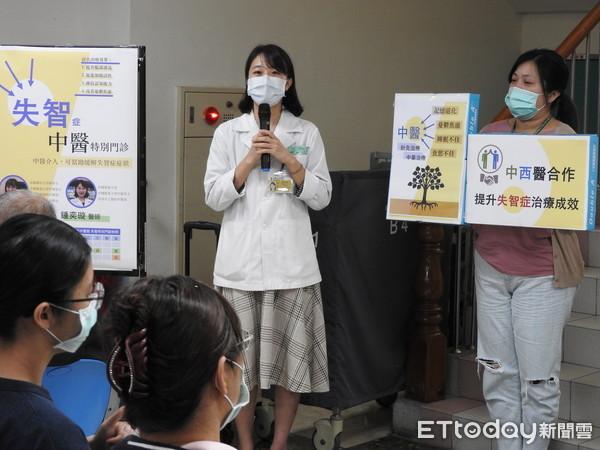 ▲台南市立醫院中醫部指出,治療失智症,中西醫合作,效果不錯。(圖/記者林悅翻攝,下同)