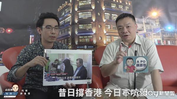 撐香港? 高思博:民進黨「只說、不會做」不需要再期待