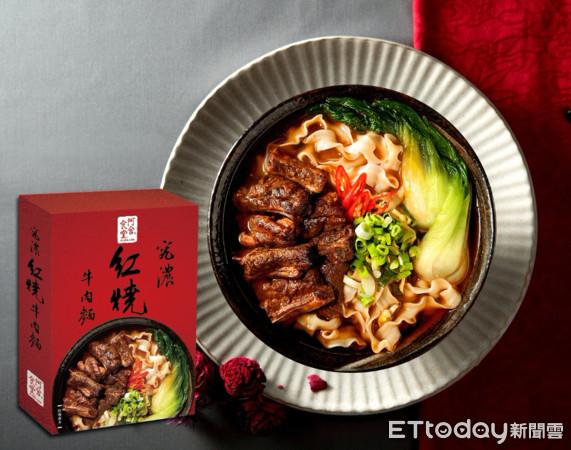 阿舍究濃紅燒牛肉麵得第5名 美泡麵達人公布十大即食麵排行榜 | ETto