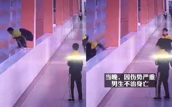 ▲14岁男学生被母亲甩巴掌,当场跳下5楼身亡。(图/翻摄自封面视频,下同)