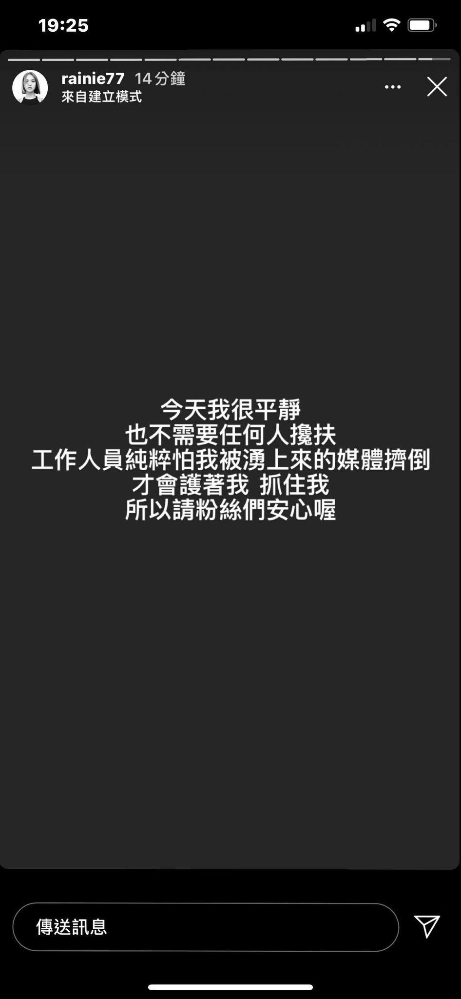 ▲▼楊丞琳限動。(圖/翻攝自IG/楊丞琳)