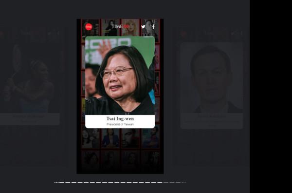 2020年《時代》百大人物 蔡英文以「台灣總統」入圍讀者票選