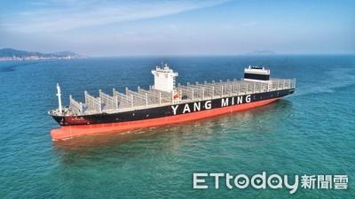 海運艙位供不應求 陽明喜迎第三艘萬TEU級新船「挹注營運可期!」