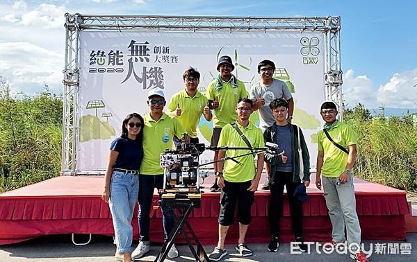 成功挑戰無人機來回龜山島 元智大學團隊以氫能燃料電池寫下創舉 | ETt