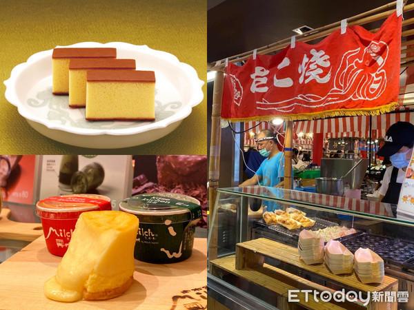 一小時內秒殺!日本美食展「長崎福砂屋、函館蛋糕」原汁原味登台 | ET