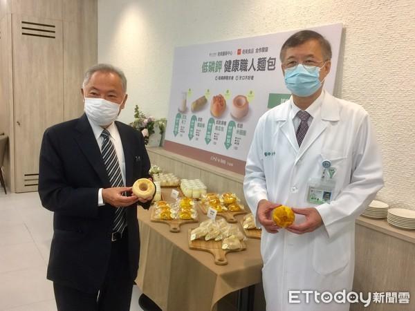 兩全「奇美」麵包! 低磷鉀優良蛋白質腎臟病人可食用 | ETtoday生