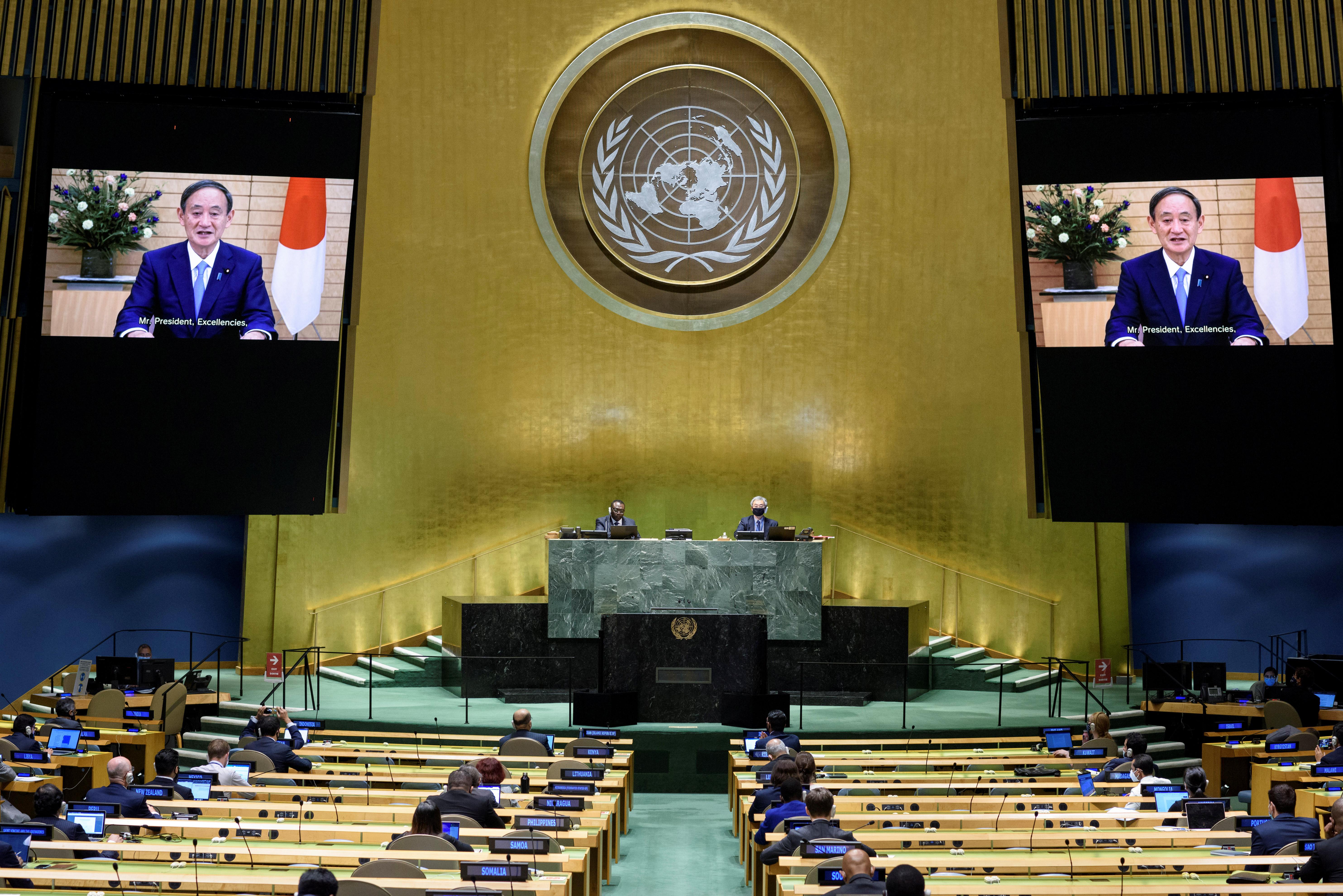 ▲▼日本首相菅義偉在第75屆聯合國大會透過預錄影像發表演說。(圖/路透社)