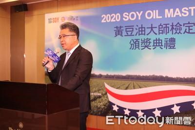食用油界奧斯卡!泰山、福壽響應近百人獲選黃豆油大師認證