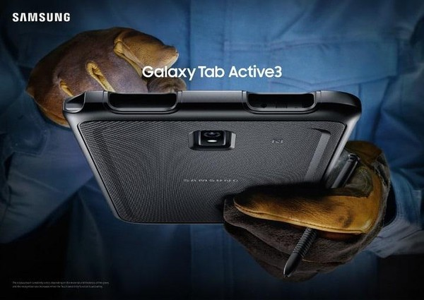 ▲Galaxy Tab Active3。(圖/Samsung官網)