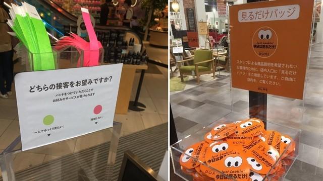▲▼日本店鋪提供神奇色帶,店員一眼就能出顧客需求。(圖/翻攝自Twitter/mo_himo,HiRo_0a12o2)