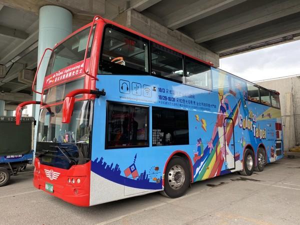 ▲▼彩虹觀光巴士。(圖/台灣酷蓋提供)