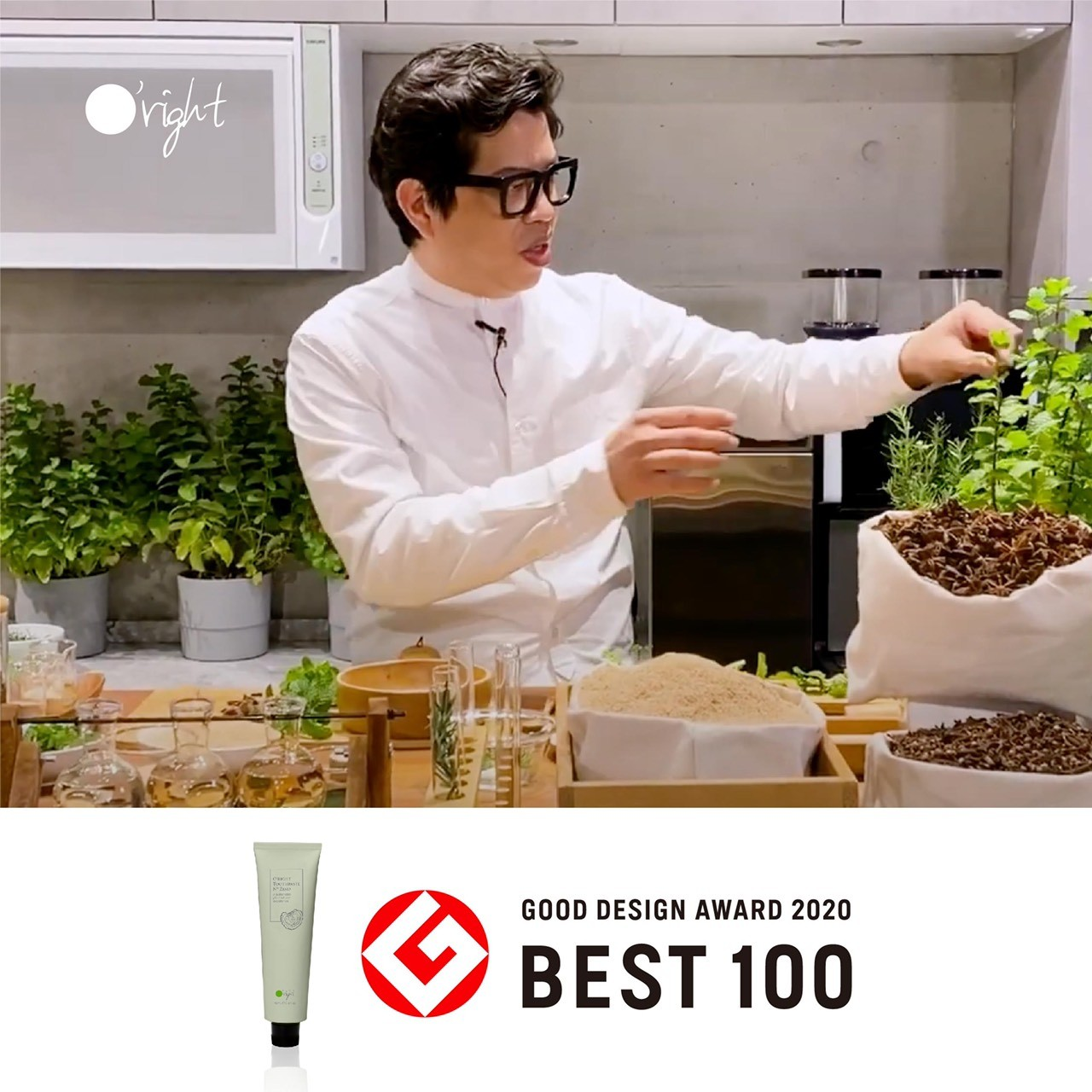 ▲▼ 2020日本優良設計獎揭曉   這支牙膏代表台灣獲選Best 100。(圖/歐萊德提供)